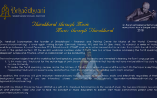 Thirukkural & Music